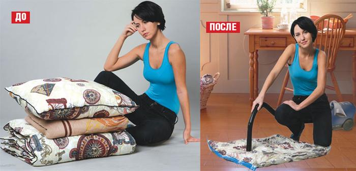 вакуумные пакеты для одежды