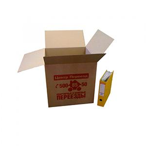 Коробка для комьютера размерам 50*50*50 см