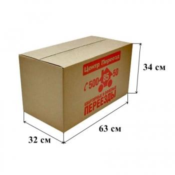 korob_69_litrov Изготовление картонных коробок на заказ в Москве от 1 штуки
